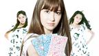AKB小嶋、高橋、峯岸主演の携帯ドラマの続編が配信決定 言霊で若者を元気に!