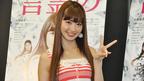 小嶋陽菜 投票開始を前に、狙うは「上位進出!」