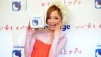 小森純が七夕婚を報告 CMで夫と共演「あの腕に抱かれています!」