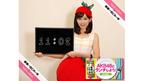 AKB48が日替わりで美人時計に登場 野菜コスプレでお昼どきをジャック