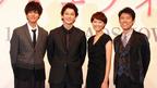 榮倉奈々、岡田将生は「小学生」!? 「もう22歳なんですけど」と本人苦笑