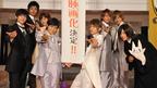 山本裕典「120%はじけたい」 人気ドラマ『桜蘭高校ホスト部』映画化決定!