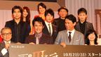 福田麻由子、泉谷しげるの毒舌に「ついていけるか心配」