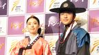「トンイ」ハン・ヒョジュ&ペ・スビン来日 現場での甘いエピソードに観客騒然