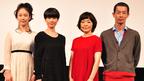 小林聡美、加瀬亮と4回目の共演で「夫婦漫才ができそう」