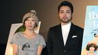 【TIFFレポート】山田孝之、司会者に「本当の恋愛って何ですか?」と逆質問