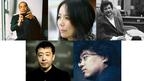 名匠が被災地に捧げる3分11秒の短編が東京初上映! ワークショップも開催決定