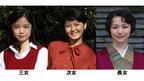 『わが母の記』でミムラ、菊池亜希子が宮崎あおいと3姉妹に 三國連太郎は役所の父役
