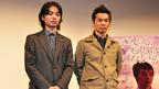 染谷将太、「トイレでふと思い立って」役作りで喫茶店のバイトを経験