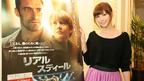 堀内葉子がおすすめ『リアル・スティール』の楽しみ方 「カレと一緒に観たい映画!」