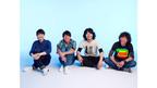生田×吉高W主演作『僕等がいた』主題歌が、ミスチルの書き下ろし新曲に決定!