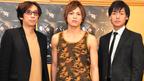 山本裕典、舞台「パレード」で日替わりでパンツ見せる!
