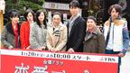 仲間由紀恵、ドラマで演じる恋愛ニート女の「不器用さに共感」