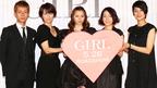 まるで女子会! 香里奈、麻生久美子らが黒のドレスで『ガール』完成報告