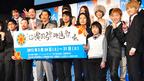 「EXILE」AKIRAが父親役に初挑戦! 沖縄国際映画祭プログラム発表