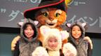 「ミタ」次女・本田望結ちゃん「学校でもみんなに『希衣ちゃん』って呼ばれます」