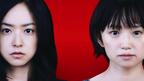 『八日目の蝉』、日本アカデミー賞10部門獲得! 主演男優賞は故・原田芳雄に