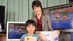 剛力彩芽、12歳差の鈴木福との恋人役に「すごく可愛がっちゃいますね!」