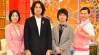 江口洋介、海外旅行の失敗談は「NHKでは言えないことが多い」と苦笑い