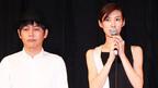 ともさかりえ、沖縄国際映画祭で夫・スネオヘアーをしっかりアピール