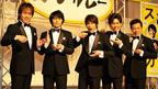 大泉洋、新作ドラマ「スープカレー」でAKB・峯岸みなみと料理番組を担当?