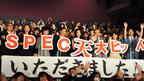 『SPEC』が連ドラとしてハリウッドでリメイク 加瀬亮は自身の役にシュワちゃん希望?