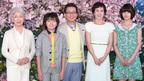 """水谷豊&安田成美が""""夫婦""""役で初共演、後押ししたのは木梨憲武"""