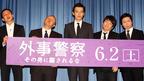 渡部篤郎、自身を真似たモノマネ合戦に苦笑しながら「嬉しい」