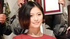 榮倉奈々、今後やりたい役は「内緒で…」 日本映画プロフェッショナル大賞発表!