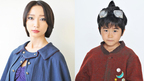 「妖怪人間ベム」映画化決定! 亀梨和也は「早く、妖怪人間になりた〜い!」