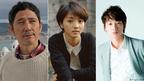 満島ひかり、小林薫&綾野剛と不倫関係に… 瀬戸内寂聴の自伝的小説、映画化!