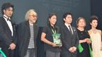 アジア最大の短編映画祭閉幕 日本人監督作品がグランプリ含む2冠!
