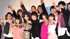 吉田麻也&槙野の日本代表コンビが、神木隆之介らにヒット祈願パフォーマンスを伝授