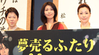 阿部サダヲ、美女を手玉に取る結婚詐欺師役で「どの女性と一緒にいても楽しそう」?