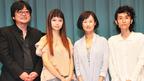 宮崎あおい、映画主題歌を生で聴いて「いろんなことが愛おしい」と涙