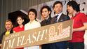 藤原竜也の嫉妬とグチに、松田龍平「被害妄想」と一蹴!