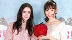 AKB小嶋陽菜、『白雪姫と鏡の女王』リリー・コリンズとガールズトークで意気投合!