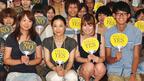 西川美和監督、学生の生々しい恋愛観に興奮!