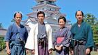 綾瀬はるか、西島秀俊ら大河ドラマ「八重の桜」メンバーが東北にエール!