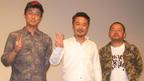 新井浩文、「ひとりで監督が泣いてた…」と『その夜の侍』トークショーで大暴露!