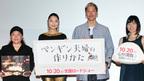 新婚ホヤホヤの平林監督、小池栄子にプロポーズについて相談!