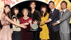 松坂桃李が「底なし沼」と語る樹木希林、桐谷美玲に強烈ツッコミで会場爆笑!