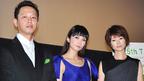 【TIFFレポート】柴咲コウ、初共演の真木よう子は「見ての通りクールビューティ」
