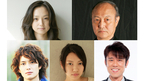 NHKドラマから再び映画化 『四十九日のレシピ』主演に永作博美、岡田&原田は再共演