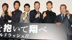 妻武木聡、井筒監督の「のび太」の呼びかけに、「これはCMじゃありません!」