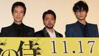 綾野剛「貧血でした…」舞台挨拶を中座、出演作は「決して面白くない映画」!?