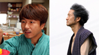 クドカン最新作『中学生円山』に曲者キャスト参加が発覚! タワレコとのコラボも決定