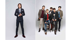 グンソク、2PMなど人気スターが着用した衣装が当たるチャンス!ロッテ免税店にて開催