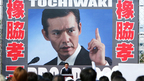 渡部篤郎『探偵はBARにいる2』で大物政治家役に 「欧米政治家の雰囲気が出れば」