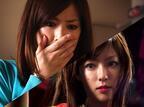 【予告編】素顔は恐ろしい…北川景子と深田恭子の『ルームメイト』
